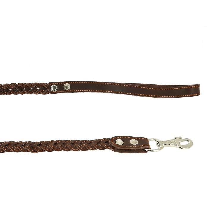 Поводок кожаный плетеный, с прошивкой, 1,25 м х 1,5 см, микс цветов