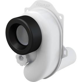 Cифон для писсуара Alcaplast A45B, горизонтальный