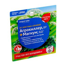 Комплект от сорняков Агрокиллер + Магнум (40 мл + 2 г) Ош