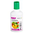 Удобрение органическое Аминозол для овощей и земляники, 100 мл