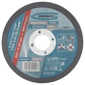 Круг отрезной Gross 74361, по металлу, 115х1х22.2 мм, F54