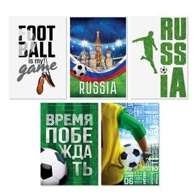 Набор постеров «Только футбол!» 10 шт, А4 Ош