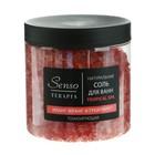Соль для ванн SensoTerapia Tropical Spa, тонизирующая, 560 г
