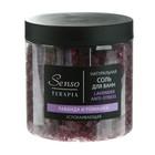 Соль для ванн SensoTerapia Lavender Anti-stress, успокаивающая, 560 г