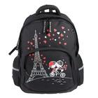Рюкзак школьный Bruno Visconti, 40 х 30 х 16 см, эргономичная спинка, «Романтика. Париж», чёрный