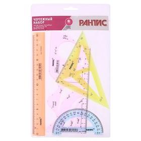 Набор чертёжный (линейка 20 см, функция, транспортир 10 см, треугольник-трафарет)