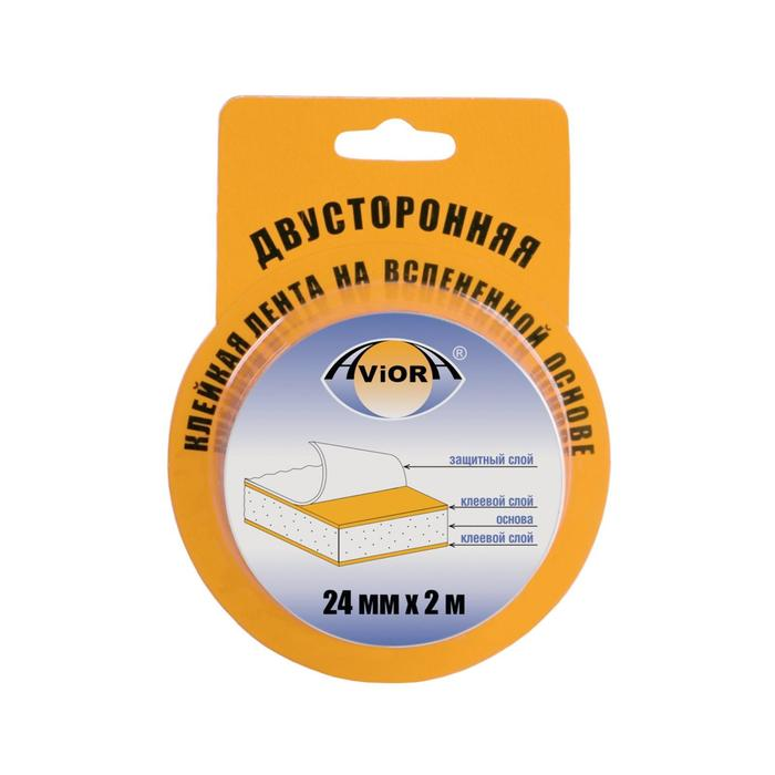 Двусторонняя вспененная лента Aviora сплошная, 24 мм*2 м