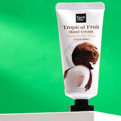 Крем для рук FarmStay «Тропические фрукты», с кокосом и маслом Ши, 50 мл