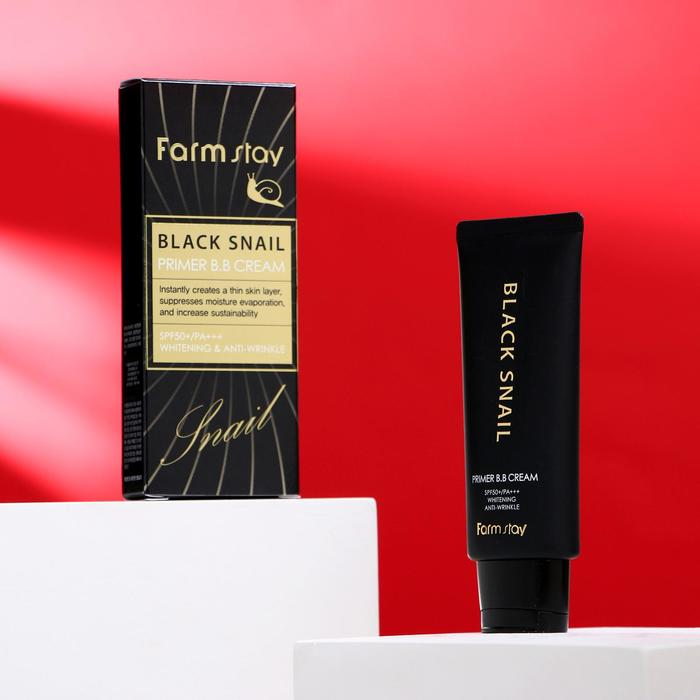 BB крем для лица FarmStay, с муцином чёрной улитки, SPF 50+/PA+++, 50 мл