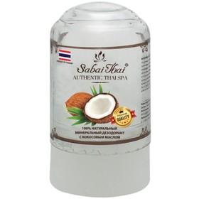 Минеральный дезодорант Sabai Thai с кокосовым маслом, 70 г