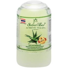 Минеральный дезодорант Sabai Thai с алоэ, 70 г