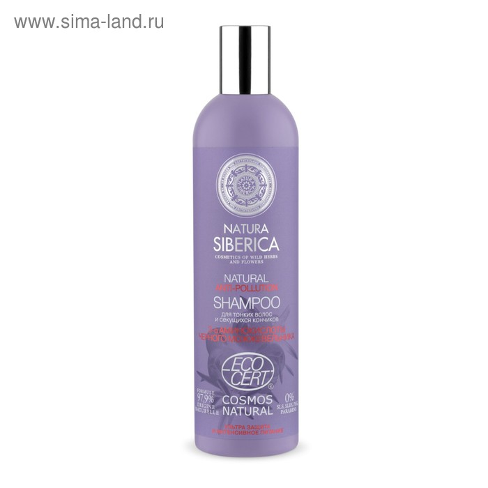 Шампунь для волос Natura Siberica Anti-Pollution, 400 мл