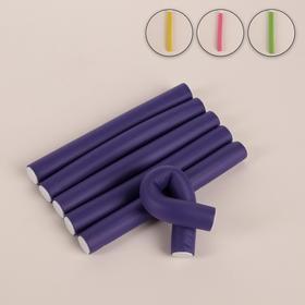 Бигуди «Бумеранг», d = 1,7 см, 15 см, 6 шт, цвет МИКС Ош