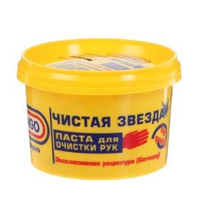 Паста для очистки рук PINGO с антисептическими свойствами, 200 мл Ош