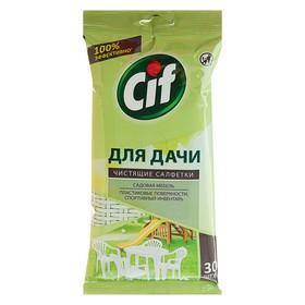 Влажные салфетки Cif, для дачи универсальные, 30 шт.
