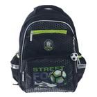 Рюкзак школьный Hatber SOFT, 37 х 28 х 17 см, эргономичная спинка, для мальчика, Super star footboll