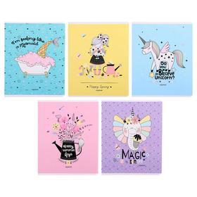 Тетрадь 48 листов в клетку «Рисунки. Be happy», обложка мелованный картон, ВД-лак, МИКС
