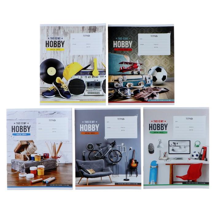 Тетрадь 12 листов клетка «Увлечения. My hobby», обложка мелованный картон, ВД-лак, МИКС