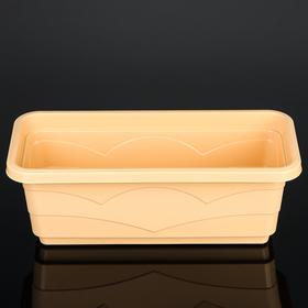 Кашпо 40 см 'Квадро' с дренажной вставкой, цвет кремовый Ош