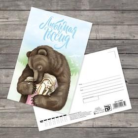 Почтовая карточка «Любимая Россия», 10 × 15 см