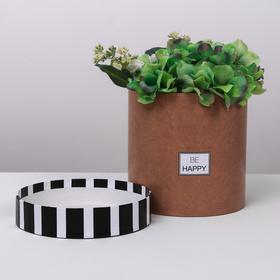 Подарочная коробка круглая «Крафт», 16 х 16 см