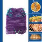 Сетка овощная с ручками, фиолетовая, 25 х 39 см, 5 кг