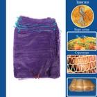 Сетка овощная с ручками, фиолетовая, 30 х 47 см, 8 кг