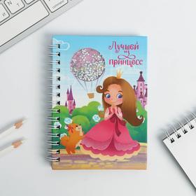 """Блокнот - шейкер """"Лучшей из принцесс"""", А6, 60 листов"""