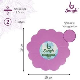 Коврик-наколенник для йоги 19 х 19 см, толщина 1,5 см, цвета микс