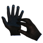 Перчатки, х/б, вязка 10 класс, 3 нити, размер 9, с ПВХ, чёрные