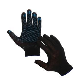 Перчатки, х/б, вязка 10 класс, 3 нити, размер 9, с ПВХ, чёрные Ош