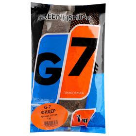 Прикормка Greenfishing «G-7 ФИДЕР» 1 кг