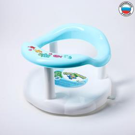 Сиденье для купания с декором, цвет светло-голубой Ош