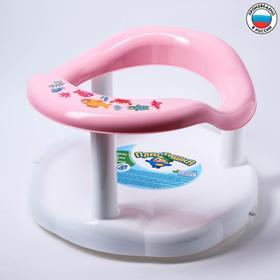 Сиденье для купания с декором, цвет розовый Ош