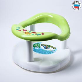 Сиденье для купания с декором, цвет салатовый Ош
