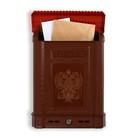 Ящик почтовый «Премиум», вертикальный, с замком, коричневый