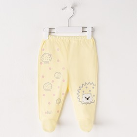 Ползунки детские, цвет жёлтый, рост 74 см