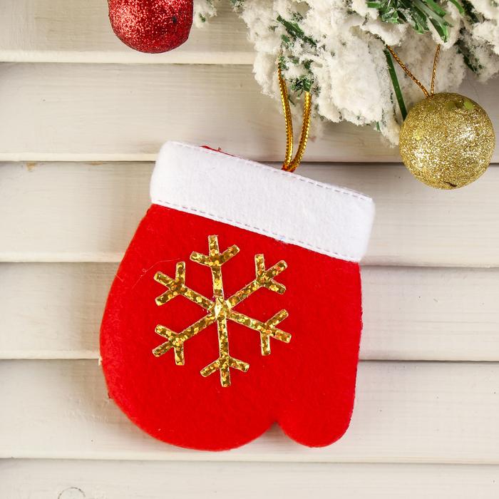 Мягкая подвеска Варежка с золотой снежинкой 86 см красный