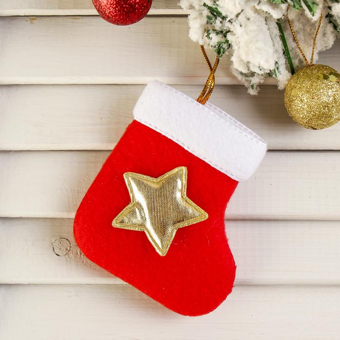 Мягкая подвеска Носок - золотая звёздочка 86 см красный