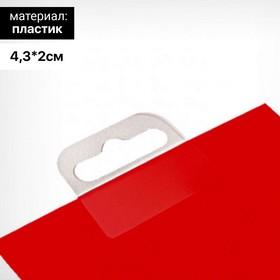 Крючок-вешалка самоклеящийся HANG TAB-4, цвет прозрачный Ош