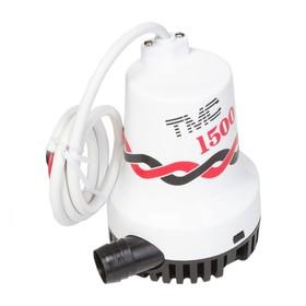 Помпа водооткачивающая TMC 2015012, электрическая, трюмная, под патрубок 29мм, 24V Ош