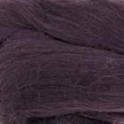 Шерсть для валяния 100% полутонкая шерсть 50гр (35 моренго)
