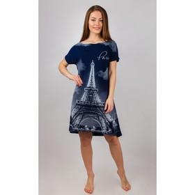 Туника женская, цвет тёмно-синий, размер 44