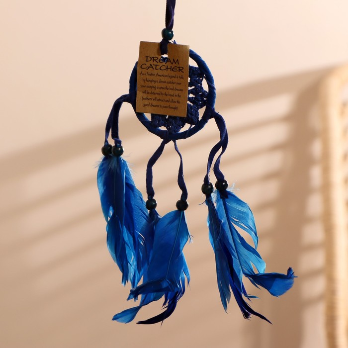 Ловец снов Гармония синий 0,5х6х25 см