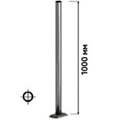 Столбик универсальный, H=1080 мм, d=48 мм, толщина 2 мм