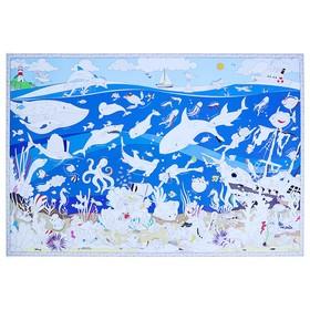Карта-раскраска «Подводный мир», 101 х 69 см