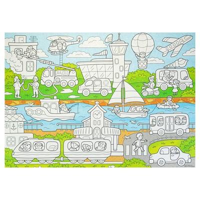 Плакат-раскраска для малышей «Транспорт», 50 х 70 см