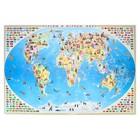 Карта Мира настенная. Страны и народы мира. 101х69 см. ЛАМ