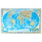 Карта Мира политическая с флагами, 124 х 80 см, 1:24 млн
