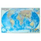 Карта Мира политическая, 124 х 80 см, 1:25 млн